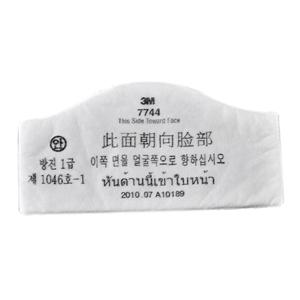 Tấm lọc bụi , khói hàn, hơi hữu cơ 3M_7744C (3M_7744C)